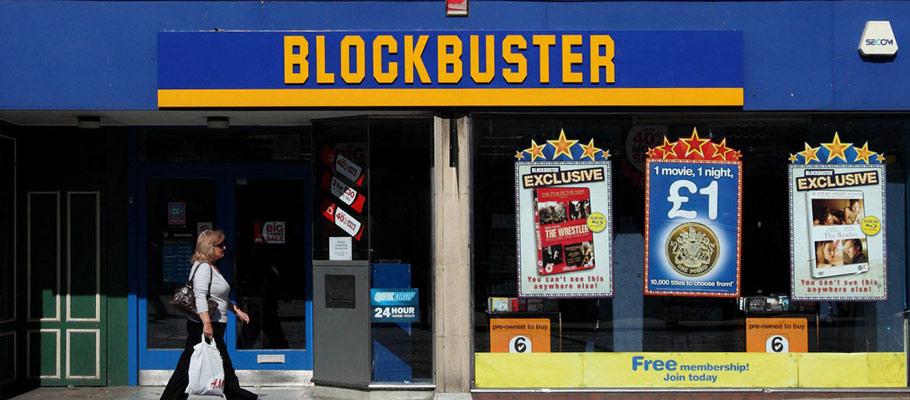 Blockbuster 1